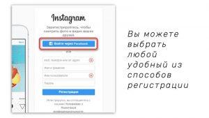 раскрутка инстаграм приложение